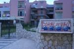 Апартаменты Apartamentos Turisticos Coral do Vau
