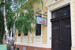 Гостевой дом Villa Filadelfija