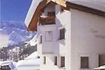 Апартаменты Appartements Mattioli