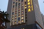 Отель Yishiyuan Hotel
