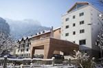 Отель Hotel Weiss Kreuz