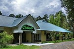 Гостиница База Отдыха Ветлуга