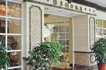 Отель The Victoria Hotel Macau