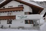 Гостевой дом Haus Gfall