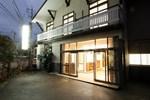 Отель Ougiya Ryokan
