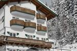 Отель Hotel Hahnbaum