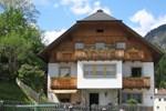 Апартаменты Familie Holzer Weberhof