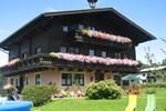 Отель Schörghof