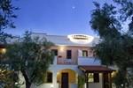 Апартаменты Residence Valleverde