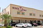 Апартаменты Boudl Al-Masif
