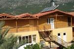 Отель Portakal Bahcesi Pension