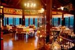 Отель Maua Brasil Hotelaria
