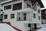Апартаменты Apartments Kappl