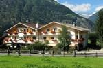 Отель Hotel Mair