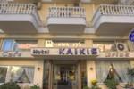 Отель Hotel Kaikis