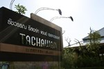 Отель Tachawan Resort & Restaurant