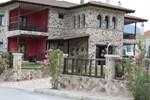 Гостевой дом Monastiri Guesthouse