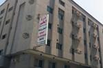 Lafontaine Dorrat Alkhobar Suites