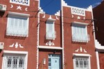 Мини-отель Maison d'hôtes Dar Farhana