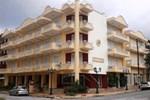 Отель Artemision