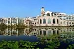 Отель Maritim Hotel Shenyang