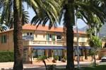 Отель Hotel Pavillon Imperial