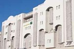 Апартаменты Elaf Al Jawad Al Abyad Residence