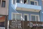 Хостел Anzac House Youth Hostel