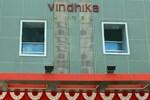 Отель Vindhika Hotel