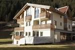 Апартаменты Haus Sonneneck