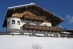 Апартаменты Haus Oberhaslach