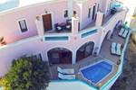 Апартаменты Nectarios Villa
