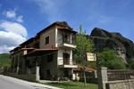 Гостевой дом Guesthouse Vavitsas