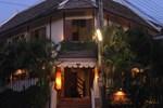 Отель Villa Laodeum