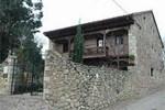 Отель Posada Casa de Guela