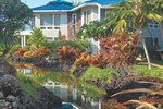 Отель Wyndham Mauna Loa Village