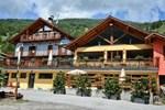 Отель Villaggio Turistico Camping Gofree