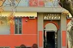Апартаменты Studios Asteria