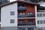 Апартаменты Apartment Urgbach Apart