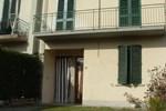 Гостевой дом Casa Fosca