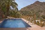 Отель La Montaña
