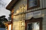 Гостевой дом Villa Janne