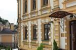 Гостиница Gonchar Hotel