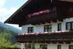 Апартаменты Die Alpenrose
