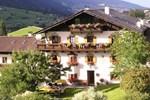 Гостевой дом Fleckhof
