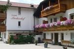 Отель Hotel Lindnerhof