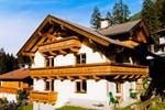 Апартаменты Haus Alpenkönig
