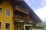 Гостевой дом Gästehaus Hochkönig