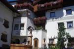 Апартаменты Aparthotel am Johannesbrunnen