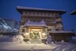Отель Hotel Arlberghöhe De Luxe